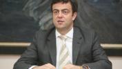 Obradović: Poskupljenje struje poslije izbora javnog snabdjevača