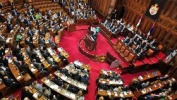 Skupština Srbije usvojila Zakon o Južnom toku