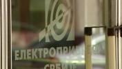 EPS otpisuje kamate na dugovanja za struju