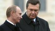 Danas sastanak Putin-Janukovič