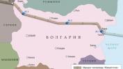 Evropska komisija traći od Bugarske objašnjenje zbog promjene statusa