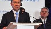 Miler: Mjenja se energetska situacija cijele Evrope