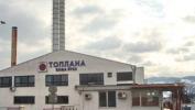 Završena sezona grijanja u Banjaluci