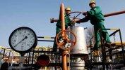 Prekretnica u razvoju gasnog sektora