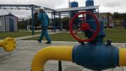 Kijev prestaje da kupuje ruski gas