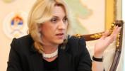Cvijanović: Za Vladu neprihvatljivo značajnije povećanje struje
