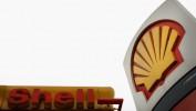 Shell kupuje BG grupu za 70 milijardi dolara
