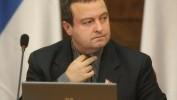 EU nudila Rusiji gasovod koji bi zaobišao Srbiju