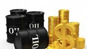 Nafta skuplja, ali još blizu rekordnog minimuma