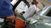 Katar podiže cijene benzina za 30 odsto
