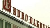 Đuro Đaković proizvodi za Rafineriju nafte Rijeka