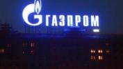 Gazprom uzeo dvije milijarde dolara kredita od kineske banke